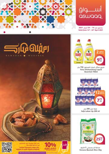 UAE - Dubai Aswaaq Supermarket offers in D4D Online. Ramadan Offers. . Till 24th April