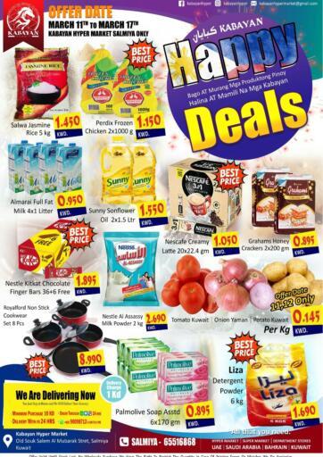 Kuwait Kabayan HyperMarket offers in D4D Online. Happy Deals. . Till 17th March