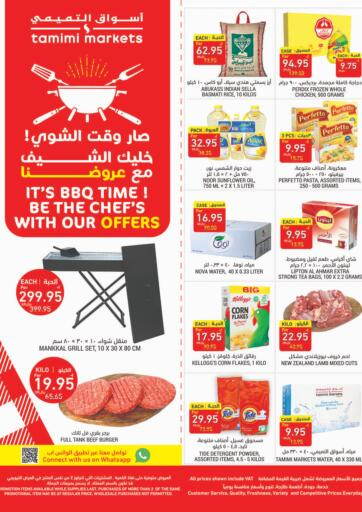 KSA, Saudi Arabia, Saudi - Al Khobar Tamimi Market offers in D4D Online. It's BBQ Time. Discover Our Best Offer on your home items and enjoy great discounts on fruits, vegetables, groceries and more  Till 5th   January at Al Tamimi Branches!. Till 5th January