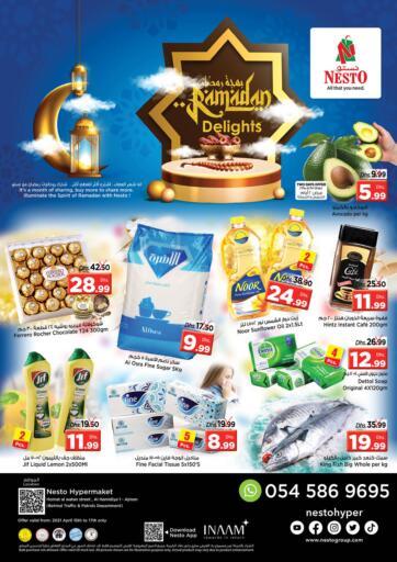 UAE - Sharjah / Ajman Nesto Hypermarket offers in D4D Online. Homat Al Watan, Al Hamidiya, Ajman. . Till 17th April