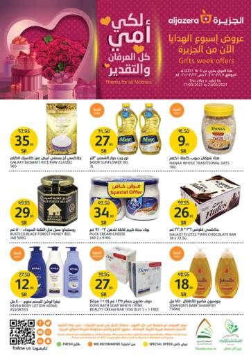 KSA, Saudi Arabia, Saudi - Riyadh AlJazera Shopping Center offers in D4D Online. Gifts Weeks Offer. Now you can get your products from your favorite brands during the 'Gifts Weeks Offer' at AlJazera Shopping Center Stores. This offer is only valid Till Till 23rd March 2021.. Till 23rd March