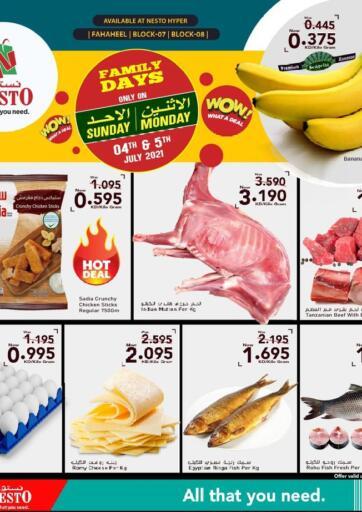 Kuwait Nesto Hypermarkets offers in D4D Online. Family Days. . Till 05th July