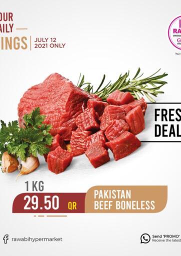 Qatar - Al-Shahaniya Rawabi Hypermarkets offers in D4D Online. Daily Savings. . Only On 12th July