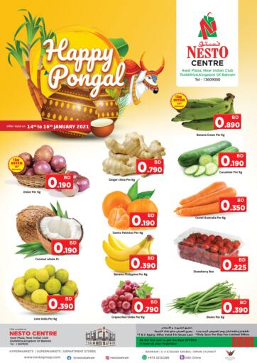 Bahrain NESTO  offers in D4D Online. Happy Pongal. . Till 16th January