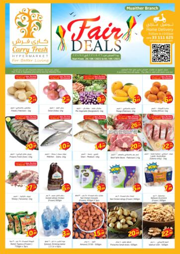 Qatar - Al-Shahaniya Carry Fresh Hypermarket offers in D4D Online. Fair Deals- Muaither. . Till 01st September