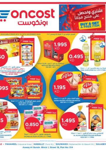 Kuwait Oncost offers in D4D Online. BUY & GET  A FREE ITEM. . Till 15th December