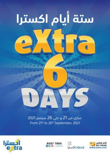 Oman - Sohar eXtra offers in D4D Online. Extra 6 Days. Extra 6 Days At eXtra . Get Amazing Offers For Electronics Items.Offer Valid Till 26th September. Hurry Up Now..!!!. Till 26th September