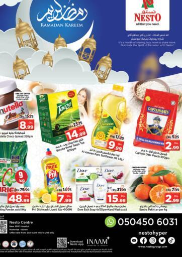 UAE - Sharjah / Ajman Nesto Hypermarket offers in D4D Online. Nuaimiya, Ajman. . Till 21st April