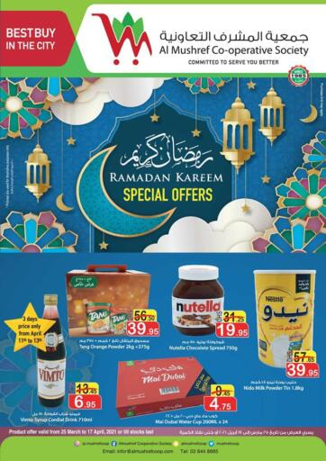 UAE - Abu Dhabi Al Mushref Cooperative Society offers in D4D Online. Ramadan Special Offers. . Till 17th April