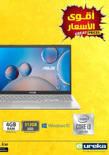 Kuwait Eureka offers in D4D Online. Saturday Offers. . Only On 3rd April