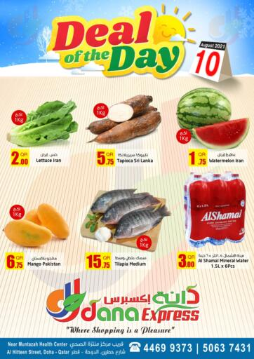 Qatar - Al Daayen Dana Express offers in D4D Online. Deal Of The Day. . Only On 10th August