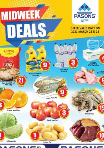 UAE - Dubai Pasons Supermarkets & Hypermarkets offers in D4D Online. Midweek Deals. . Till 23rd March