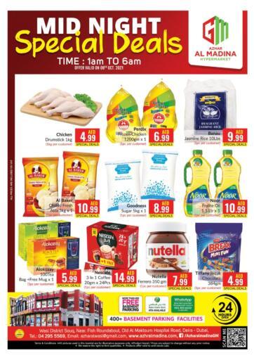 UAE - Dubai Azhar Al Madina Hypermarket offers in D4D Online. Deira, Dubai. . Only On 08th October