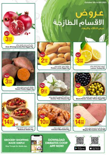 UAE - Dubai Emirates Co-Operative Society offers in D4D Online. Fresh Market Offers. . Till 06th October