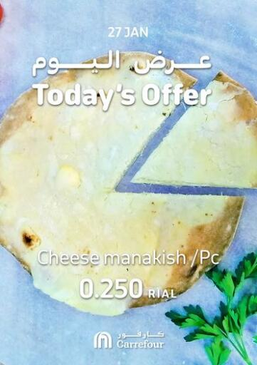 Oman - Salalah Carrefour offers in D4D Online. Today's Offer. . Only On 27th January