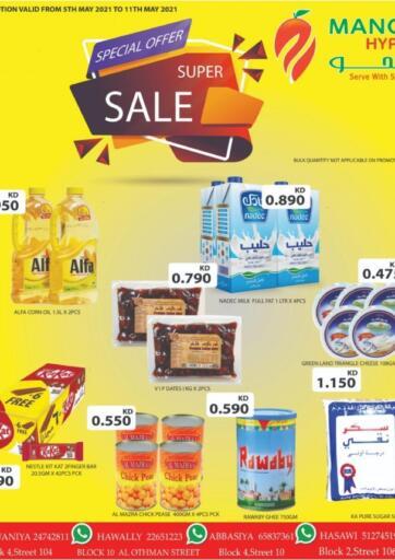 Kuwait Mango Hypermarket  offers in D4D Online. Super Sale. . Till 11th May