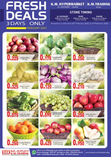 Oman - Muscat KM Trading  offers in D4D Online. Fresh Deals. . Till 27th February