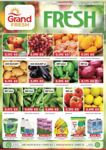 Kuwait Grand Hyper offers in D4D Online. Fresh. Fresh At Grand Hyper.Exciting Offers Waiting For You Visit Their Nearest Store And Get Everything At Exciting Prices.  Valid Till 05th September 2021.  Enjoy Shopping!!!. Till 5th September
