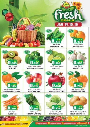 Bahrain Prime Markets offers in D4D Online. Fresh Deals. . Till 16th January