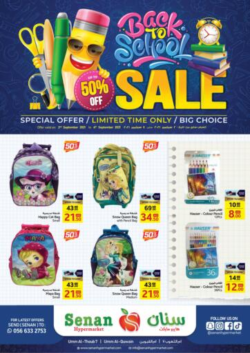UAE - Sharjah / Ajman Senan Hypermarket offers in D4D Online. Back To School Sale. Enjoy Back To School Sale From Senan Hypermarket. Offer Valid Till 04th September 2021.  Enjoy Shopping!!!. Till 04th September