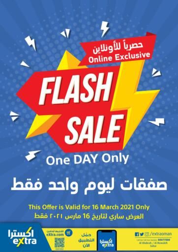Oman - Sohar eXtra offers in D4D Online. Flash Sale. . Only On 16th March