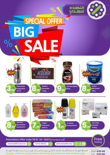 UAE - Sharjah / Ajman Al Nahda Gifts Center offers in D4D Online. Big Sale. . Till 15th April