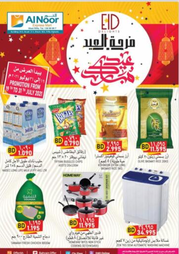 Bahrain Al Noor Expres Mart offers in D4D Online. Eid Delights. Al Noor Expres Mart provides Eid Delights on groceries, Dairy Products, Nuts and many more.  Buy your favorites now. Offers are valid till 31st July 2021. Enjoy Shopping!. Till 31st July