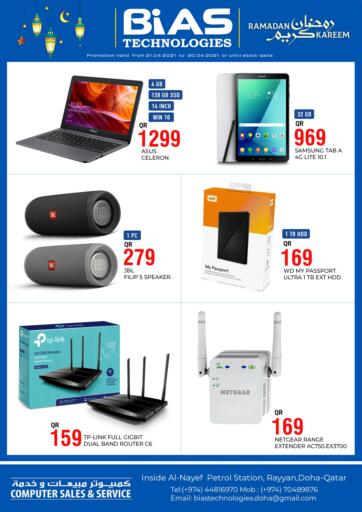 Qatar - Al Rayyan Bias Technologies offers in D4D Online. Ramadan Kareem. . Until Stock Last
