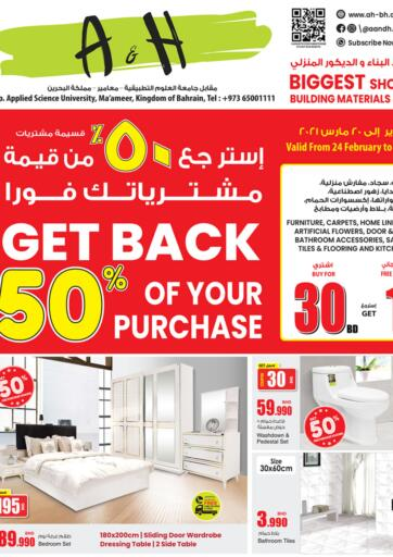 Bahrain A & H offers in D4D Online. Get Back 50% Off Your Purchase. . Till 20th March