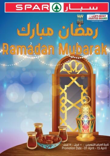 Oman - Muscat SPAR Hypermarket  offers in D4D Online. Ramadan Mubarak. . Till 15th April