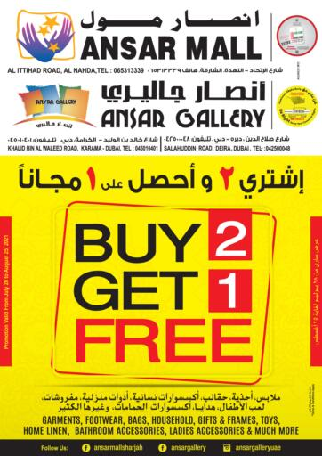 UAE - Dubai Ansar Gallery offers in D4D Online. Buy 2 Get 1 Free. Buy 2 Get 1 Free Now At Ansar Gallery.Shop Before The Exciting Offer Ends. Offer Valid Till 25th August 2021.  Enjoy Shopping!!!. Till 25th August