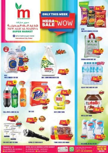 UAE - Dubai Alif Al Madina Supermarket offers in D4D Online. Mega Sale. . Till 16th January