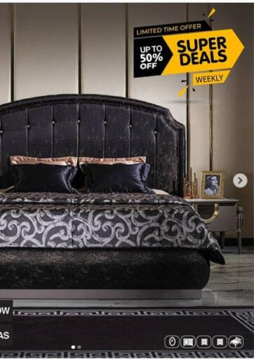 Kuwait At Home Furniture offers in D4D Online. Super Deals. . Until Stock Last
