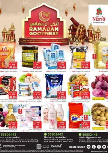 Kuwait Nesto Hypermarkets offers in D4D Online. Ramadan Goodness. Exciting Offers Waiting For You At Nesto Hypermarkets.Visit Their Nearest Store And Get Everything At Exciting Prices. Valid Till 18th April 2021.  Enjoy Shopping!!!. Till 18th April
