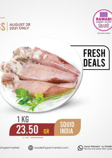 Qatar - Al Rayyan Rawabi Hypermarkets offers in D4D Online. Your Daily Savings. . Only On 28th August