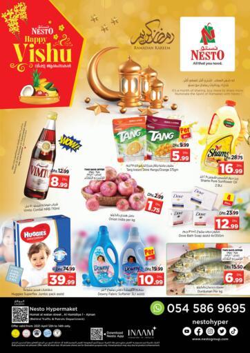 UAE - Sharjah / Ajman Nesto Hypermarket offers in D4D Online. Homat Al Watan, Al Hamdiya-1 -  Ajman. . Till 14th April