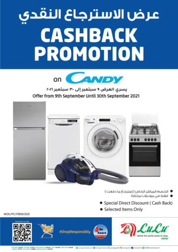 Bahrain LuLu Hypermarket offers in D4D Online. Cashback Promotion. . Till 30th September