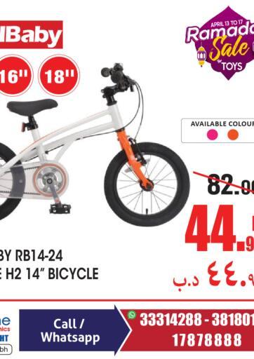 Bahrain Home Electronics offers in D4D Online. Ramadan Sale. . Till 17th April