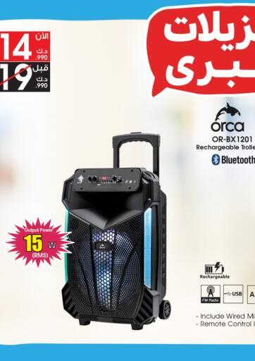 Kuwait Best Al Yousifi  offers in D4D Online. Grand Sale. . Until Stock Lasts