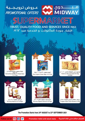 Bahrain Midway Supermarket offers in D4D Online. Promotional Offers. Promotional Offers at Midway Supermarket !  Offers on Groceries and Vegetables,Fruits and much more are valid Till 23rd September Get it Now!! Enjoy Shopping!. Till 23rd September