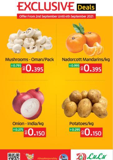 Bahrain LuLu Hypermarket offers in D4D Online. Exclusive Deals. . Till 4th September