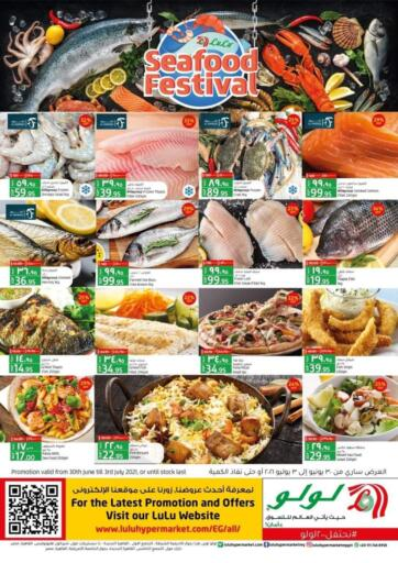 Egypt - Cairo Lulu Hypermarket  offers in D4D Online. Seafood Festival. . Till 3rd July