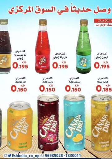 Kuwait Eshbelia Co-operative Society offers in D4D Online. New Arrival. . Until Stock Last