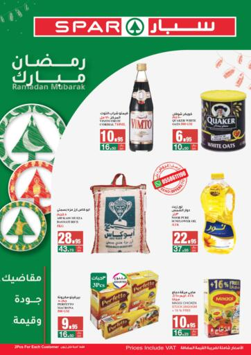 KSA, Saudi Arabia, Saudi - Riyadh SPAR  offers in D4D Online. Ramadan Mubarak. Now you can get your products from your favorite brands during the 'Ramadan Mubarak' at SPAR Stores. This offer is only valid Till 30th March 2021.. Till 30th March