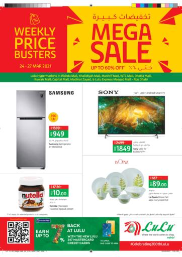 UAE - Abu Dhabi Lulu Hypermarket offers in D4D Online. Mega Sale!. . Till 27th March