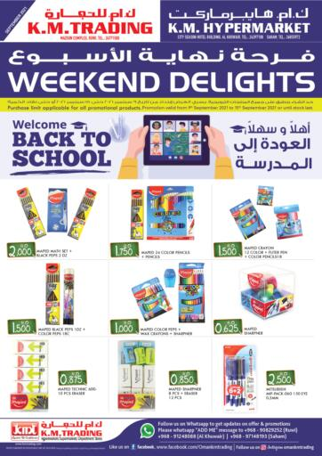 Oman - Muscat KM Trading  offers in D4D Online. Weekend Delights!. . Till 15th September