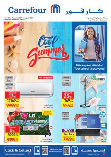 Egypt - Cairo Carrefour  offers in D4D Online. Cool Summer. Cool Summer Offers Available At Carrefour. Offer Valid Till 23rd August . Enjoy!!. Till 23rd August