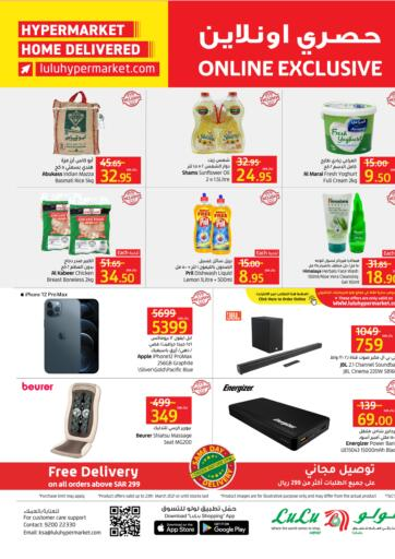 KSA, Saudi Arabia, Saudi - Jubail LULU Hypermarket  offers in D4D Online. ONLINE EXCLUSIVE. ONLINE EXCLUSIVE  At LULU Hypermarket, Offers Going On For Groceries, Small and Large Appliances And Other Items. Grab Your Favorites At Low Price.  Offer Valid Till 23rd March 2021. Happy Shopping!!!. Till 23rd March