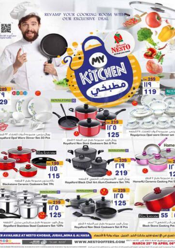 KSA, Saudi Arabia, Saudi - Al Hasa Nesto offers in D4D Online. My Kitchen Fest. . Till 06th April