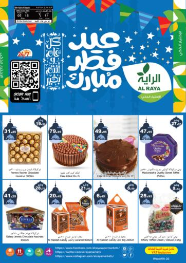 KSA, Saudi Arabia, Saudi - Abha Al Raya offers in D4D Online. Eid Al Fitr + Travel Festival. Now you can get your products from your favorite brands during the 'Eid Al Fitr + Travel Festival' at Al Raya Store. This offer is only valid Till 18th May 2021.. Till 18th May